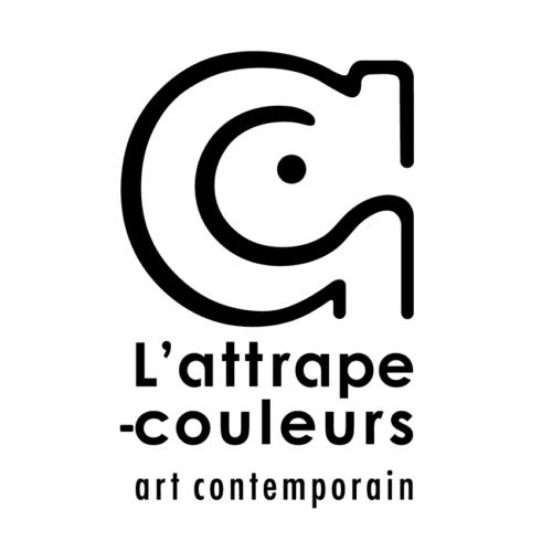 Création du Logo Espace d'art contemporain